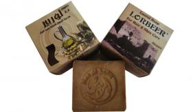 1- Traditional Aleppo Laurel Soap:   Traditional Lorbeer Aleppo Soap (102)