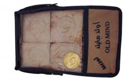 1- Traditional Aleppo Laurel Soap: Gold Old mind (157)