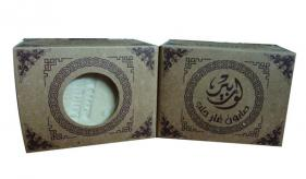 1- Traditional Aleppo Laurel Soap: Moudafar Old mind (160)
