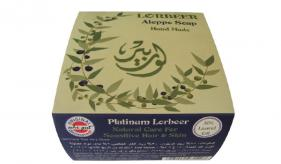 1- Traditional Aleppo Laurel Soap: Platinum Lorbeer Aleppo Soap (113)