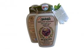5 - (Bio/Herbal Shampoo)Aleppo Lorbeer flussig seife : Blooms Shampoo fur Normal Haar 400 ml (512)